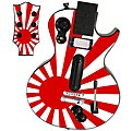 Guitar Hero 3 Les Paul skin - Rising Sun
