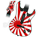 Guitar Hero World Tour Skin - Rising Sun